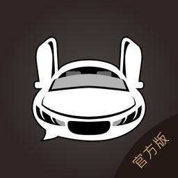 上车-高端车友社交平台