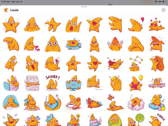 Star Cute Pun Funny Stickers screenshot 4