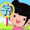 童谣儿歌启蒙-中文英文英语儿歌大全