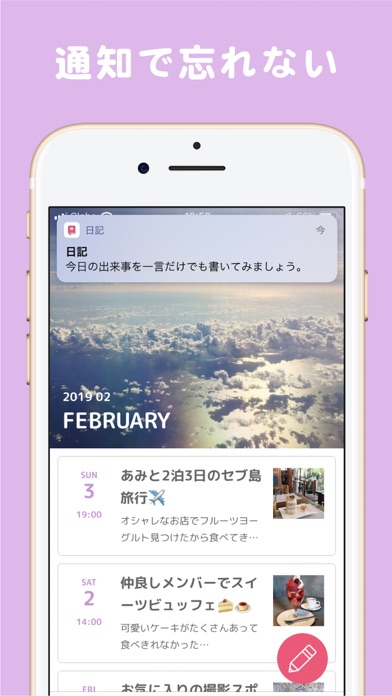 日記ノート - 日記が続く写真日記アプリのおすすめ画像9