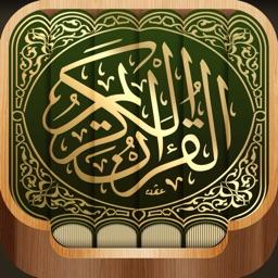 Quran Media