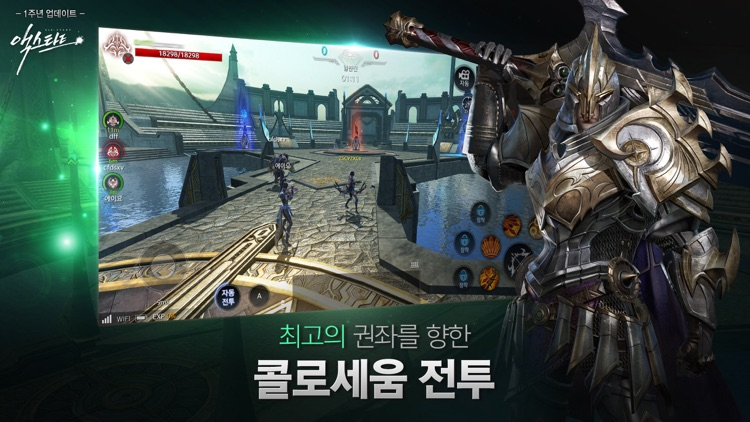 액스(AxE) screenshot-4