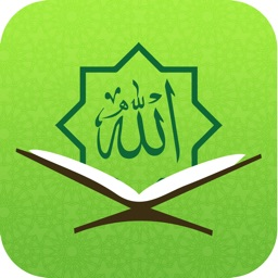 Qur'an for All