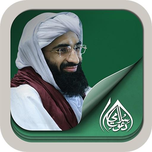 Haji Ubaid Raza Attari Madani