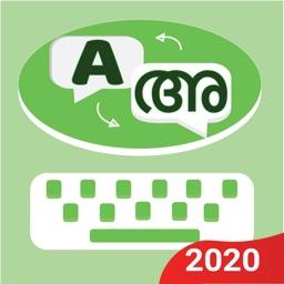 Manglish Malayalam Keyboard