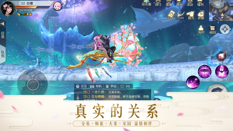 镇魔曲-白衣男主登场 screenshot-6