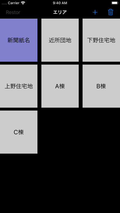 https://is3-ssl.mzstatic.com/image/thumb/Purple114/v4/4c/7e/7f/4c7e7f7f-628f-60a2-bc1a-110162e20381/tns.xqkowygx.png/392x696bb.png