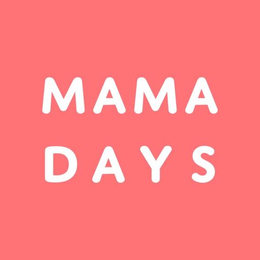 育児記録・離乳食 MAMADAYS(ママデイズ)