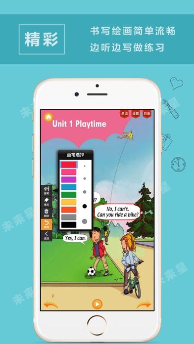 Screenshot for 未来星学习机—小学英语二年级下册新起点 in Czech Republic App Store