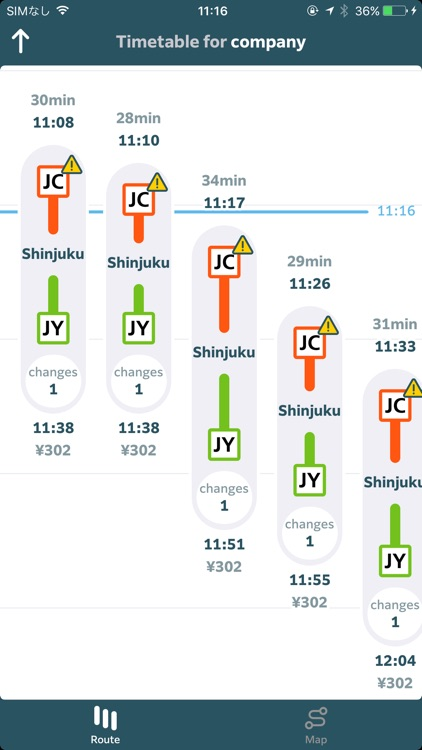 JR-EAST Train Info screenshot-4