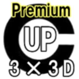 3×3D視力回復プレミアム(広告なし)