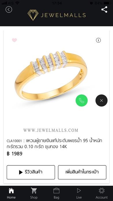 Jewelmalls