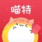 喵特-约好友玩漫展 icon