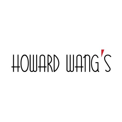 Howard Wang's