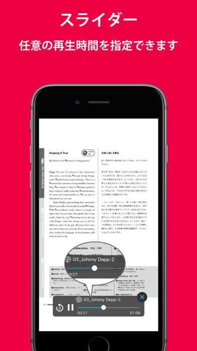 ENGLISH JOURNAL [イングリッシュジャーナル] ScreenShot4
