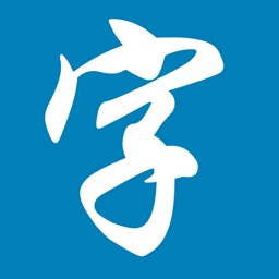 Kanji Lookup Pro