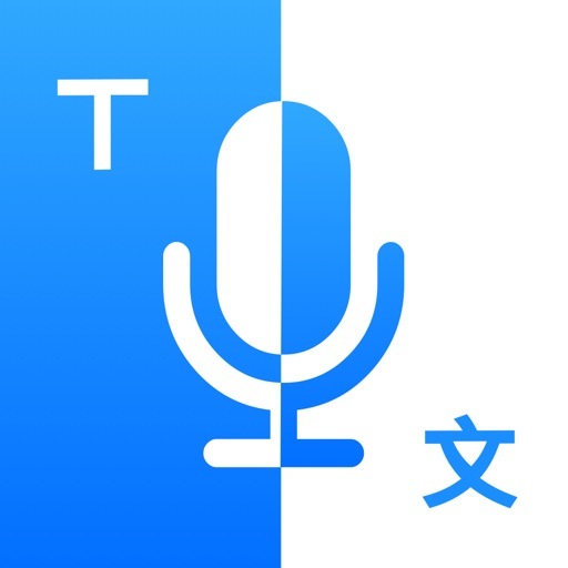 Hi Translator - Translate Now! iOS App