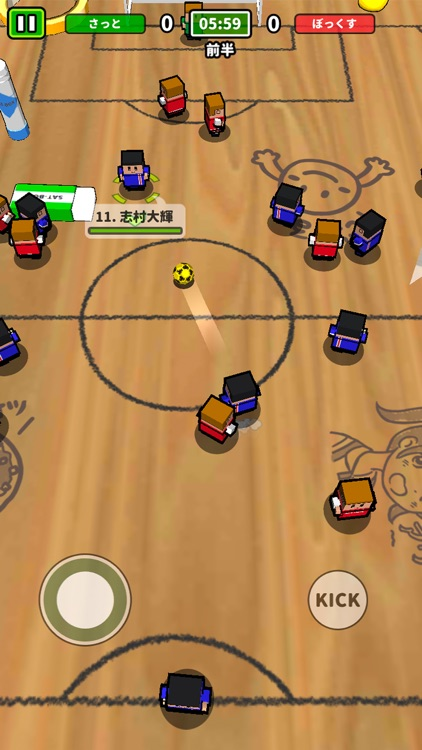机でサッカー screenshot-6