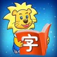 Codes for 2Kids爱阅读 - 快乐识字和儿童故事阅读 Hack