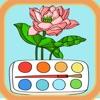 植物花卉涂色动画全集 - 绘画并识别花园里形形色色的花草树木