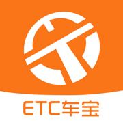 粤通卡·ETC车宝-过高速省路费
