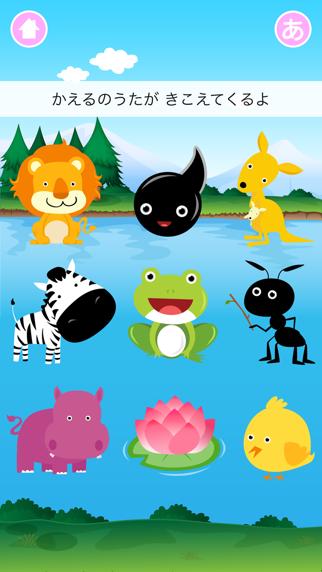 リズムで遊ぼう!動物オーケストラ 2 - 子ども向けゲームのおすすめ画像3