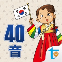 Happy Learn Korean Alphabets