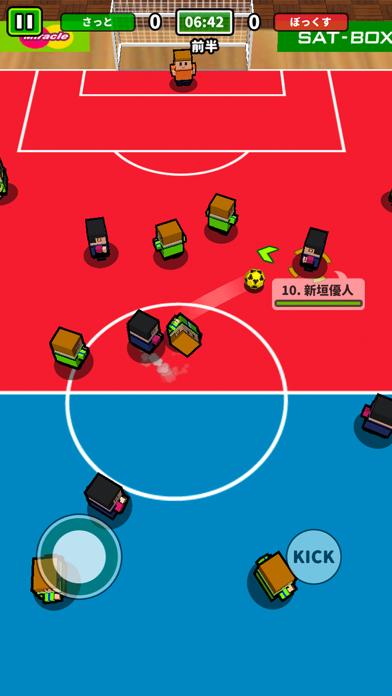 机でサッカーのおすすめ画像8