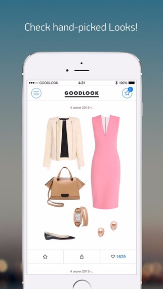 Goodlook  — looks with style Screenshot