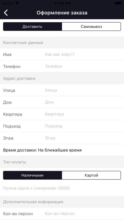 Kinza Food | Калининград screenshot-3