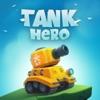 タンク-戦闘開始 - iPadアプリ