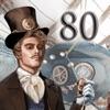 アイテム探し ゲーム - 八十日間世界一周 - 物探し - iPhoneアプリ