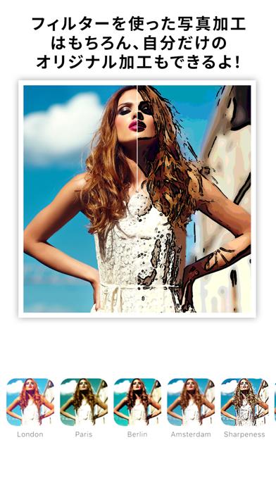 写真加工 - 画像編集 - コラージュ - Mixgramのおすすめ画像6