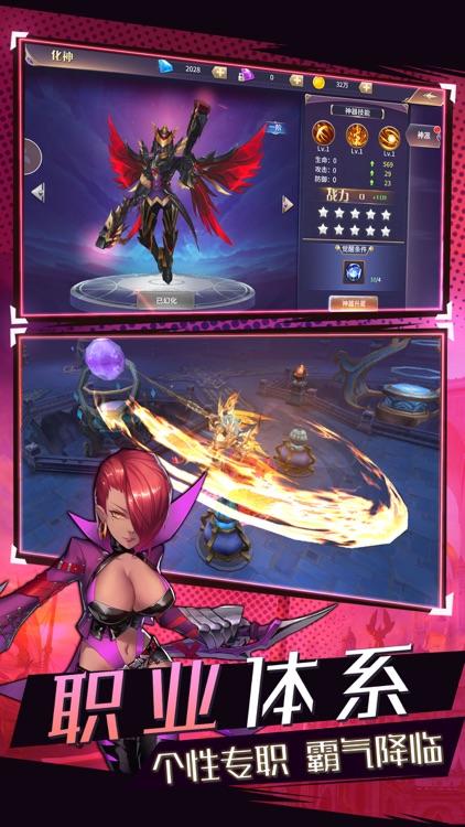 圣光信仰-挂机魔幻rpg游戏 screenshot-4