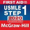 Usatine & Erickson Media LLC - First Aid USMLE Step 1 2020 アートワーク