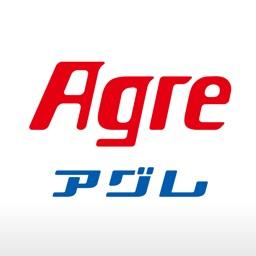 Agre-沖縄求人検索
