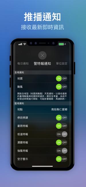 臺灣超威的 Screenshot