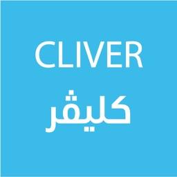 Cliver App   كليفر اب