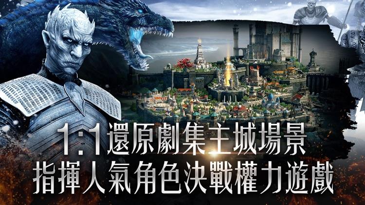 權力的遊戲:凜冬將至M screenshot-4
