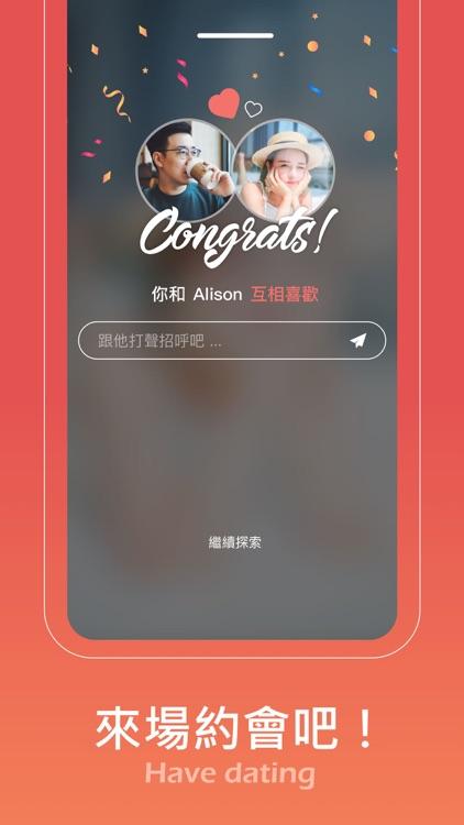 Koudai - 聊天交友App screenshot-7