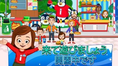 My Town : ICEE™ Amusement Parkのおすすめ画像4