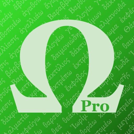 FlashGreek PRO - HD Flashcards