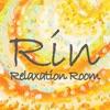 リラクゼーションルームRIN 公式アプリ