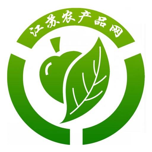 江苏农产品行业
