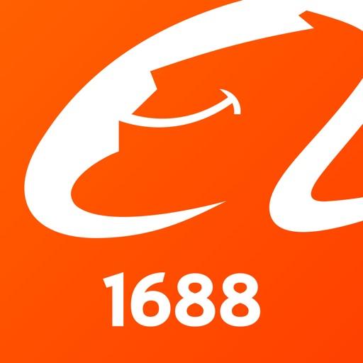 阿里巴巴(1688)-B2B手机拿货批发商城