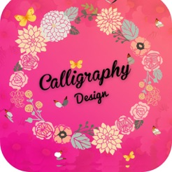 Calligraphy Name Art Maker on the App Store