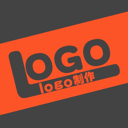 logo设计制作-图标创作神器