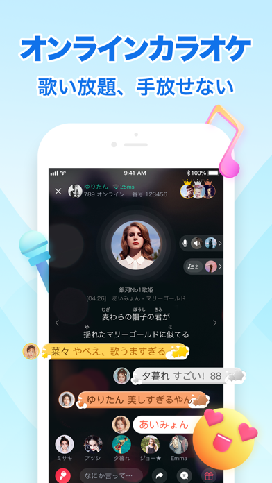 Karaparty - カラオケアプリのおすすめ画像1