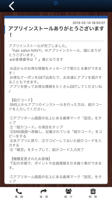 Screenshot for hair salon NAVY in Israel App Store