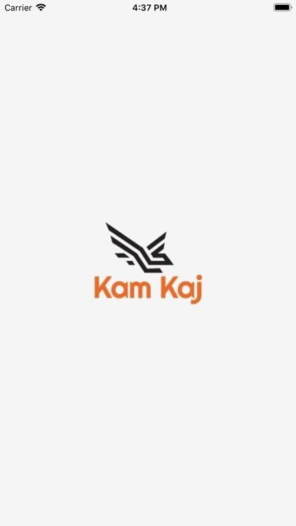 Kam Kaj for Customers